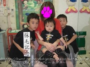 赤ちゃん筆センター 01