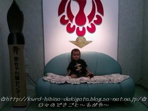 赤ちゃん筆センター 02